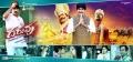 Ravi Teja in Daruvu Movie Wallpapers