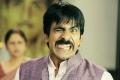 Ravi Teja in Daruvu Movie Latest Stills