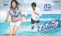 Hot Deeksha Seth & Ravi Teja in Daruvu Movie Release Wallpapers