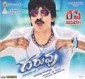 Ravi Teja in Daruvu Movie Release Posters