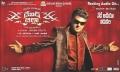 Ajith Kumar David Billa Movie Audio Release Wallpapers