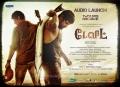 Jeeva, Vikram in David Movie Audio Release Invitation Wallpapers