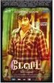 Actor Jeeva in David Tamil Movie Release Posters