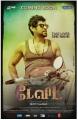 Actor Vikram in David Movie Release Posters