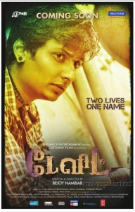 Tamil Actor Jiiva in David Movie Release Posters