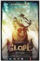 Tamil Actor Vikram in David Movie Release Posters