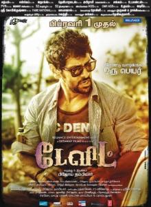 Actor Vikram in David Tamil Movie Release Posters