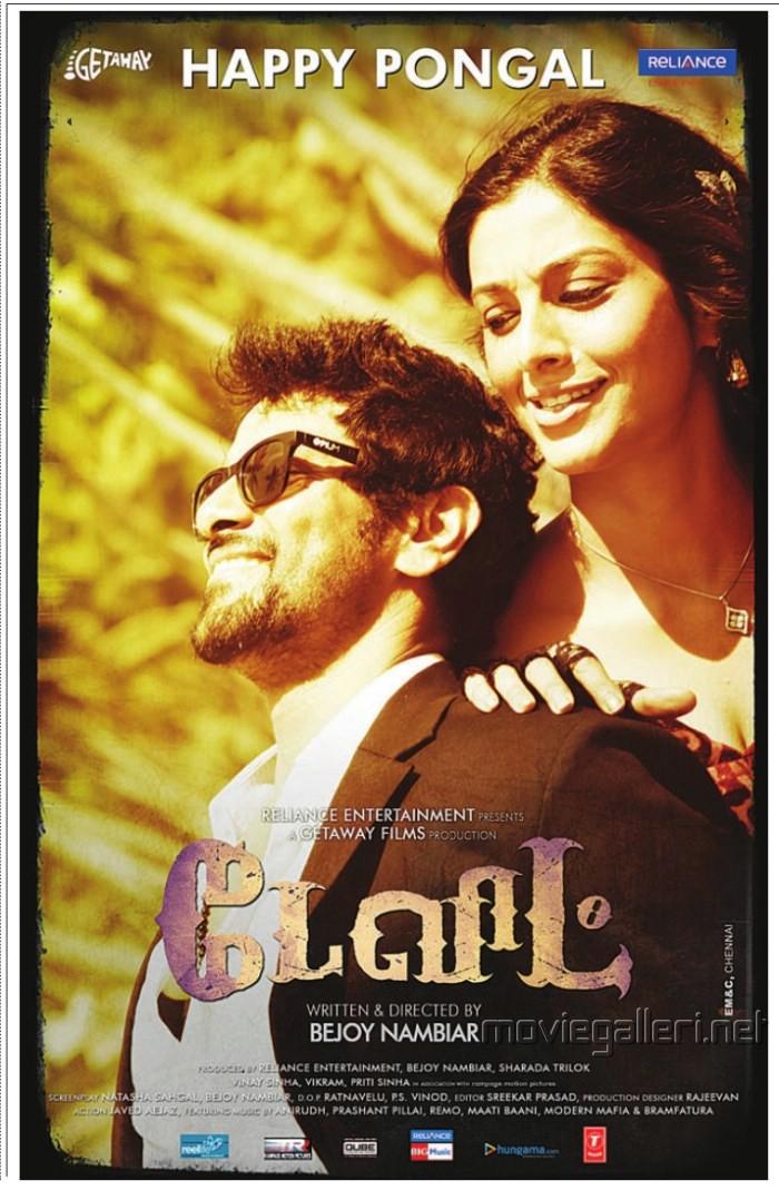 Picture 393989 | Vikram, Tabu in David Tamil Movie Posters ...