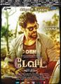 Actor Vikram in David Tamil Movie Release Posters