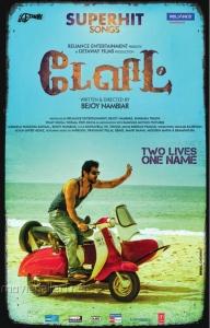 Actor Chiyaan Vikram in David Tamil Movie Posters