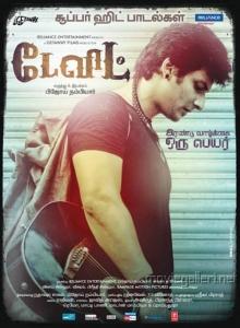 Actor Jeeva in David Tamil Movie Posters