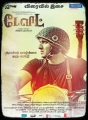 Actor Jiiva in David Tamil Movie Posters