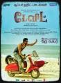 Actor Vikram in David Tamil Movie Posters