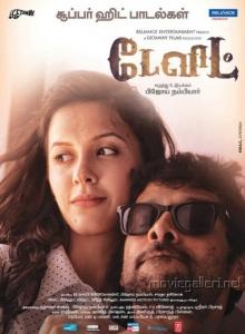 Vikram, Isha Sharvani in David Tamil Movie Posters