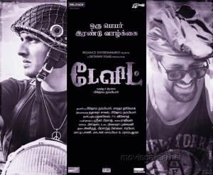 Jeeva, Vikram in David Tamil Movie Wallpapers