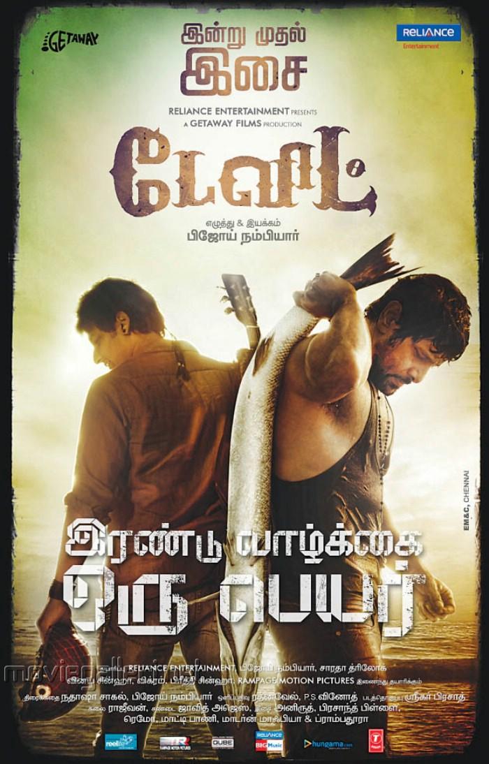 Picture 380822 | Jeeva, Vikram in David Tamil Movie ...
