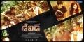David Telugu Movie Wallpapers