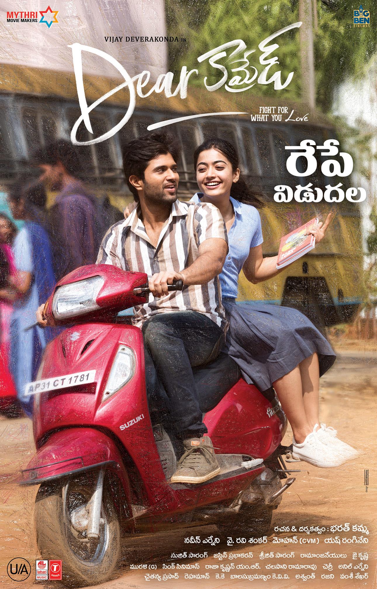 Vijay Deverakonda, Rashmika Mandanna in Dear Comrade Movie Release Posters