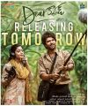 Rashmika Mandanna, Vijay Deverakonda in Dear Comrade Movie Release Posters