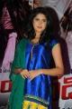 Deeksha Seth Cute Pics