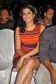 Deeksha Seth New Hot Images