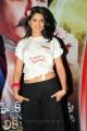 Deeksha Seth in UKUP Flash Mob Dance at Inorbit Mall Photos