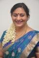 Tamil Actress Deepa Unnimary Stills