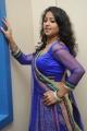 Telugu Actress Deepu Hot Photos in Blue Dress