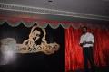 Deiva Thirumagan Press Meet Stills, Deiva Thirumagan Logo Launch Photos