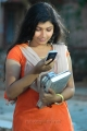 Avan Appadithan Actress Della Raj Stills