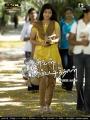 Actress Della Raj in Churidar Stills in Avan Appadithan