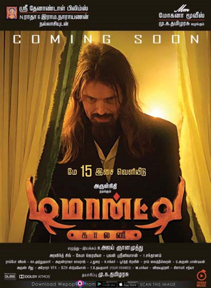 Demonte Colony Movie Release Posters
