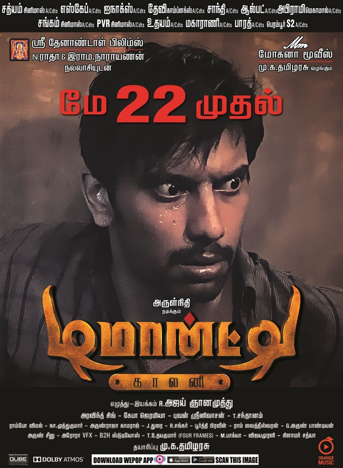 Actor Arulnidhi in Demonte Colony Movie Release Posters