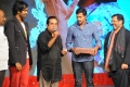 Brahmi, Sunil at Denikaina Ready Audio Launch Stills