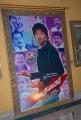 Denikaina Ready Telugu Movie Logo Launch Stills