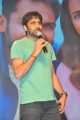 Gopichand Malineni @ Dev Movie Pre Release Event Stills