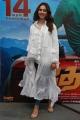 Actress Rakul Preet Singh @ Dev Movie Press Meet Stills