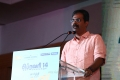 Producer S Lakshman Kumar @ Dev Movie Press Meet Stills