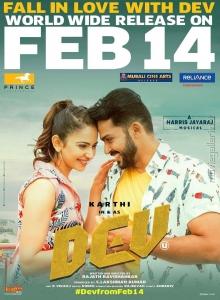 Rakul Preet Singh, Karthi in DEV Movie Release Posters