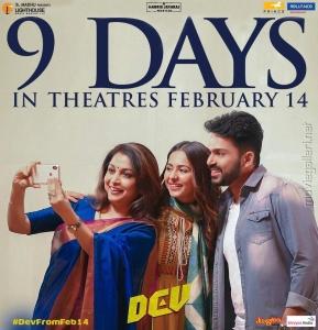 Ramya Krishnan, Rakul Preet Singh, Karthi in DEV Movie Release Posters