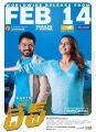 Karthi, Rakul Preet Singh in DEV Telugu Movie Release Posters