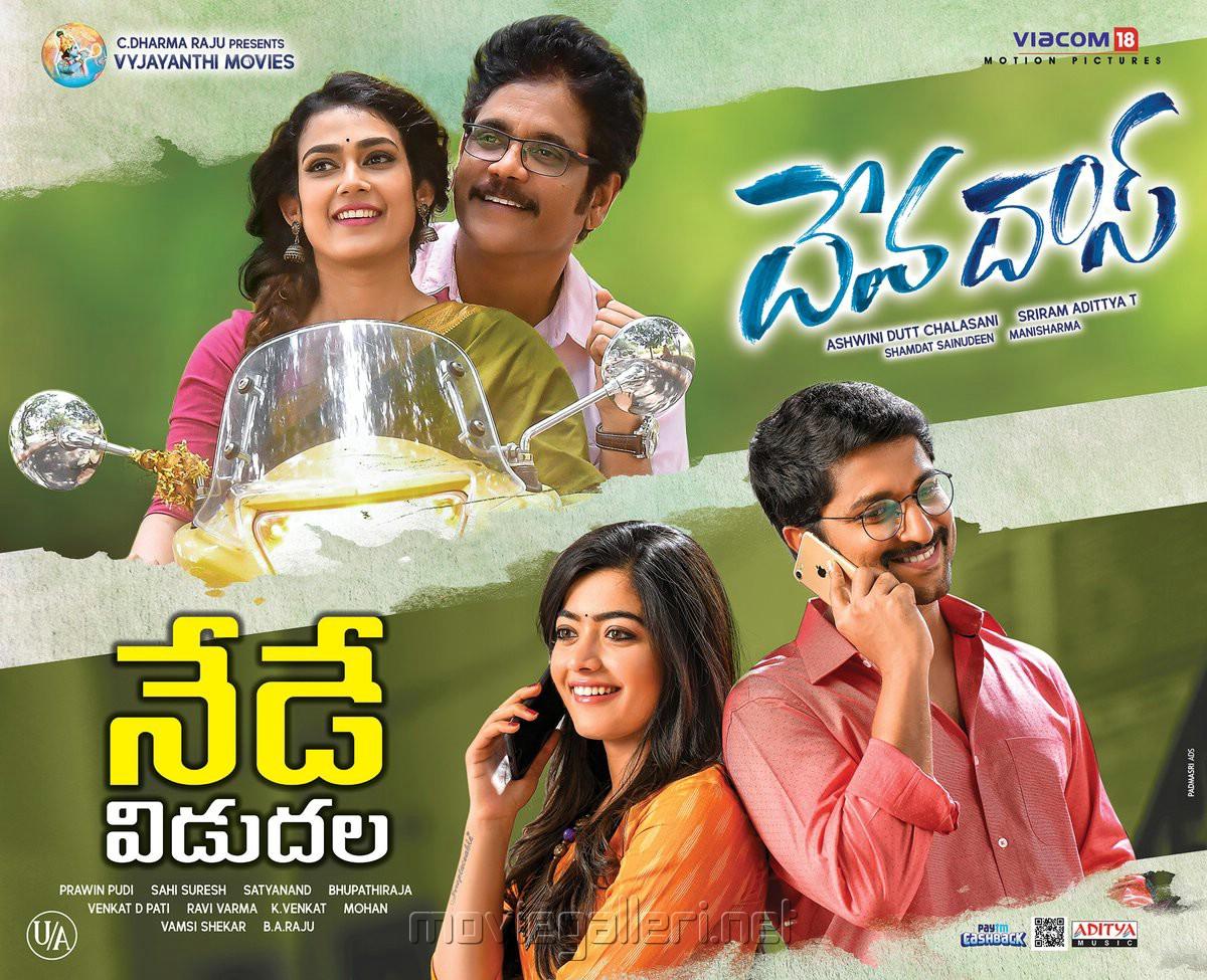 Aakanksha Singh, Nagarjuna, RAshmika, Nani in Devadas Movie Release Today Posters