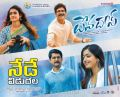 Aakanksha Singh, Nagarjuna, Nani, Rashmika in Devadas Movie Release Today Posters