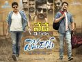 Nagarjuna, Nani in Devadas Movie Today Release Posters