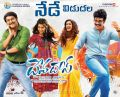 Nani, Nagarjuna, Rashmika, Aakanksha in Devadas Movie Release Today Posters
