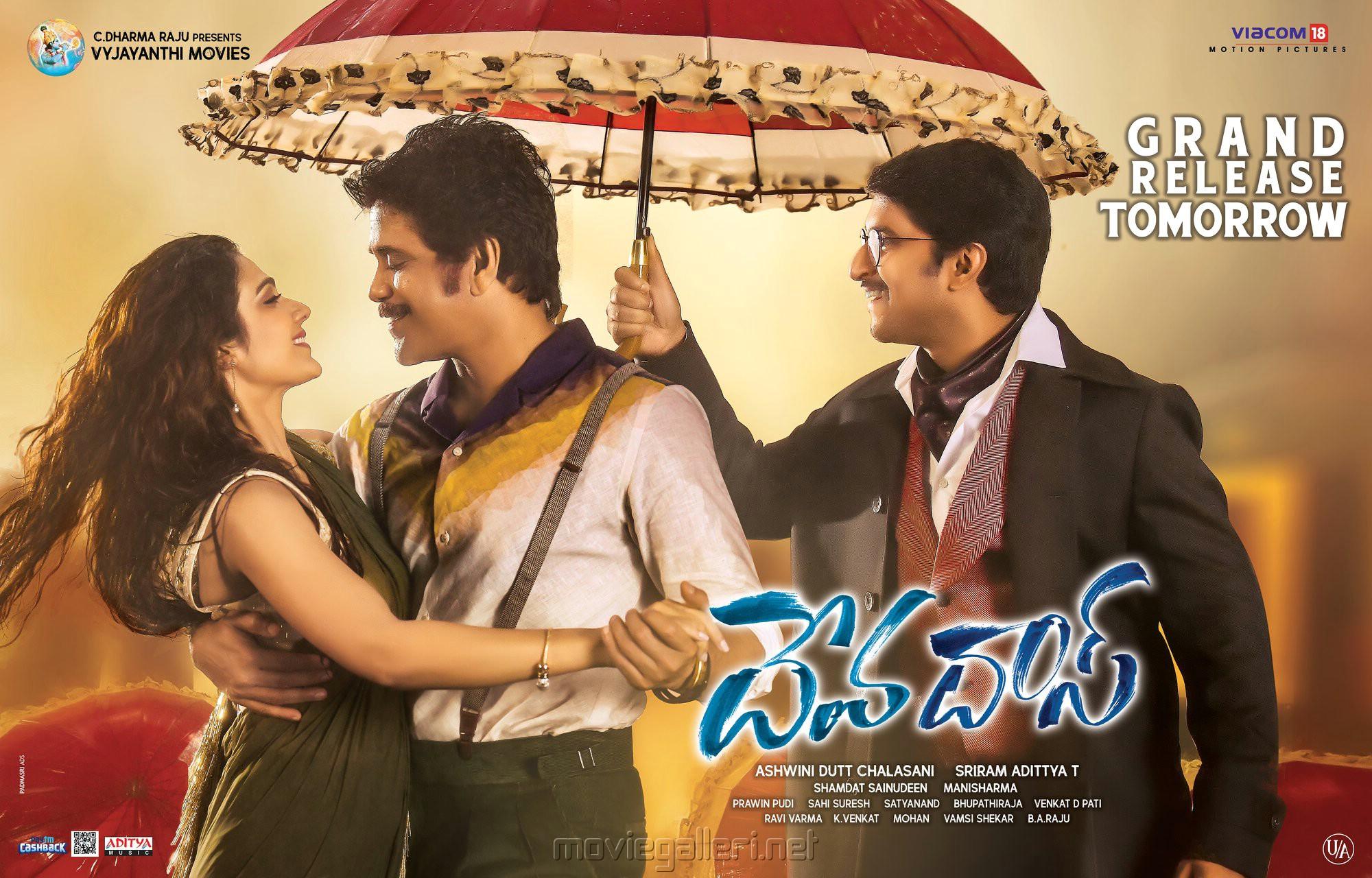 Aakanksha Singh, Nagarjuna, Nani in Devadas Movie Release Tomorrow Posters