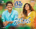 Nagarjuna, Aakanksha Singh in Devadas Movie Release Tomorrow Posters