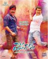Nagarjuna Nani Devadas Movie Ganesh Chaturthi Wishes Posters HD