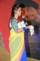 Shilpa Chakravarthy @ Devadas Style Marchadu Audio Launch Stills