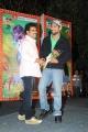 Varun Sandesh @ Devadas Style Marchadu Audio Launch Stills